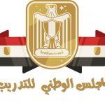 المجلس الوطني للتديب